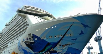 the New NCL ship with Exceptional onboard shopping experience