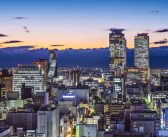 What to See in Nagoya, Japan: The Top 10 Sites and Attractions